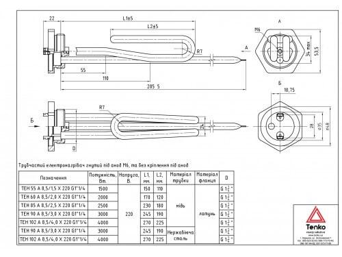 Тэн 2,0 кВт, гайка, гнутый, под анод М6