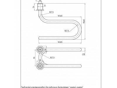 Тэн для Дистилятора ф11 2,0 кВт Медь М18х1,5, гн-гн